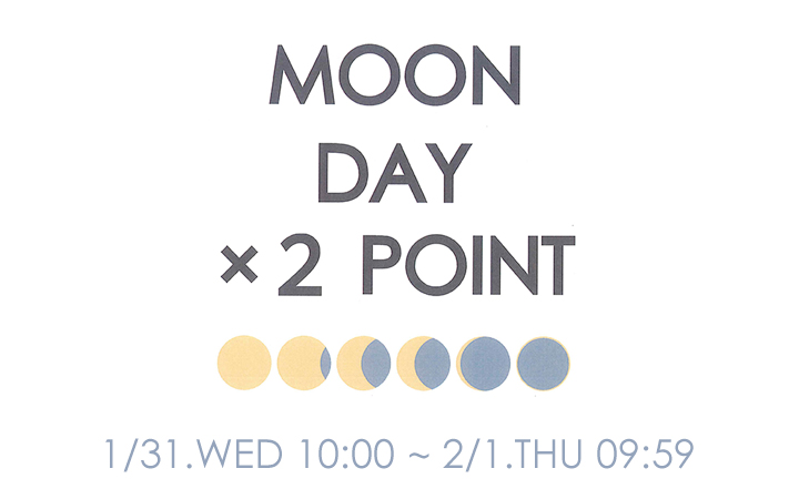 moonday_0131PC