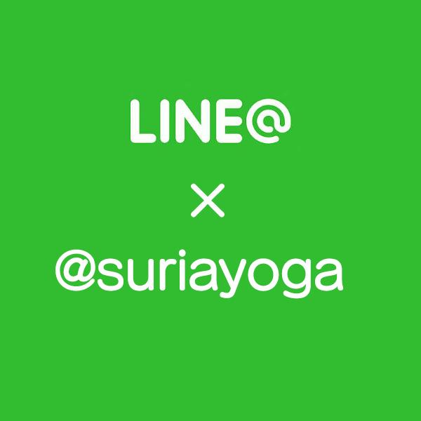 LINE@×suriaはじめました!今ならID連携で500ptプレゼント!
